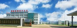 Qingdao Donghai Pharmaceutical Co., Ltd.