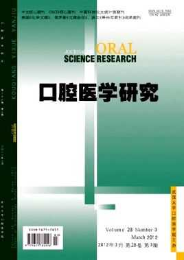 Scienza Oral Research