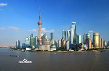 Pudong New Area