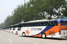 Cina CYTS Tours Holding Co., Ltd.