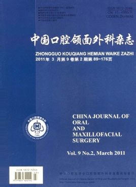 Chinese Journal of Chirurgia orale e maxillofacciale