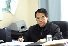 Dongzhi: Chongqing Medical University Vice-Cancelliere