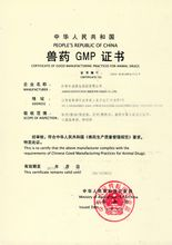 Jiangxi medicina cinese Industry Group Co., Ltd.